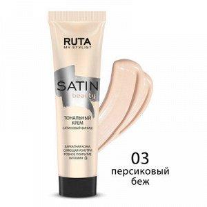 """РУТА Тональный крем """"SATIN Beauty"""" №03"""