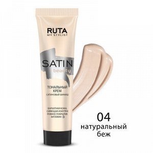 """РУТА Тональный крем """"SATIN Beauty"""" №04"""