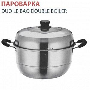 Пароварка Duo Le Bao Double Boiler 28 см