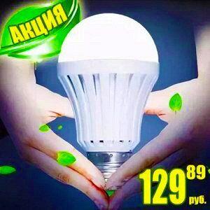 LED-лампа с аккумулятором