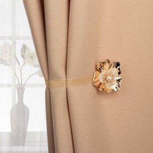 Подхват для штор «Цветок». 5 ? 5 см. цвет золотой