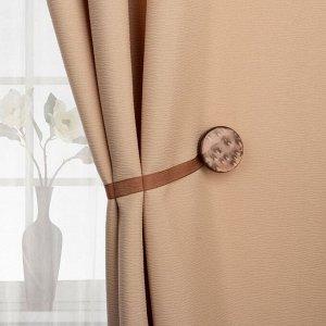 Подхват для штор «Жемчужина». 4 ? 4 см. цвет коричневый