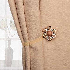 Подхват для штор «Цветок ромашка». матовый. d = 5.5 см. цвет кофейный