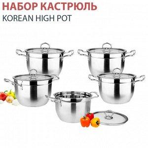 Набор кастрюль Korean High Pot 5 шт.