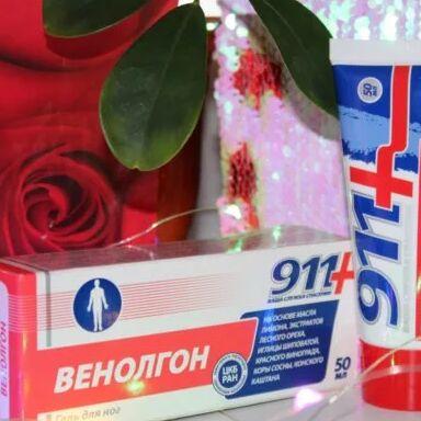 Пантенол по лучшим ценам! Запасаемся к лету!  — 911 - скорая помощь у Вас дома! — Красота и здоровье
