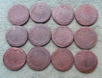 Я- коллекционер! Монеты в наличии. Новинки.  — Монета 5 копеек Екатерины Второй — Монеты
