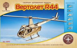 Сборная деревянная модель Чудо-Дерево Авиация Вертолет R4422