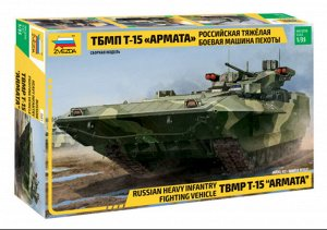 Сборная модель ZVEZDA Российская боевая машина Т-15 Армата17