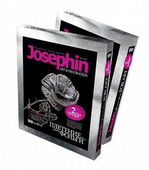 Набор для творчества Josephin Плетение фольги. Серебряная роза10