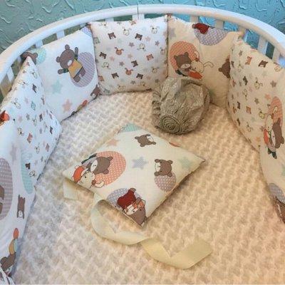 ✂Режем весь пристрой✂ Скидки  — Гнёздышко, бортики для новорождённых — Постельное белье
