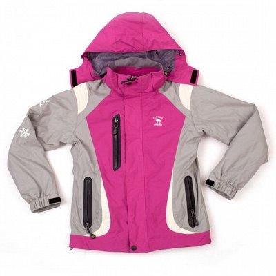 Распродажа детской одежды и обуви — Куртки, ветровки — Верхняя одежда