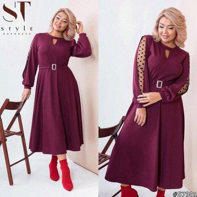 ⭐️*SТ-Style*Новинки+ Распродажа*Огромный выбор одежды! — 48+: Нарядные платья — Одежда