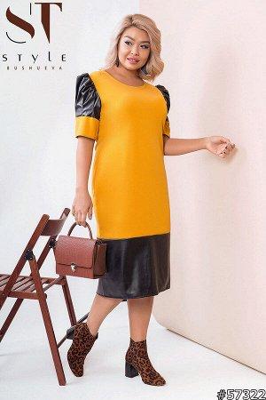 Платье 57322
