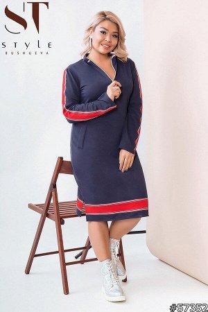 Платье 57352