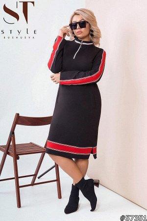 Платье 57351