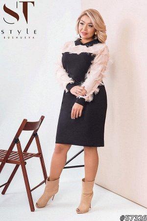 Платье 57326