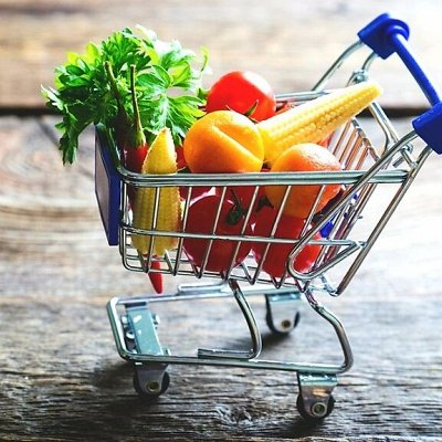 Богатый выбор семян и разные огородные нужности.(Наличие) — Мини-овощи, зелень. В драже. — Семена овощей