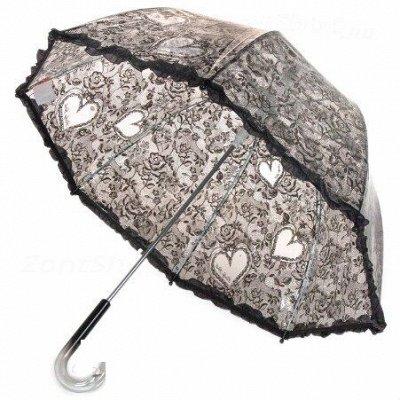 Очки, зонты, кошельки и много других аксессуаров. Наличие! — Обычные зонты — Зонты и дождевики