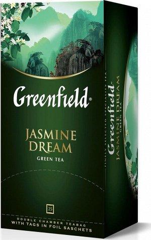 Чай Гринфилд Jasmine Dream green tea