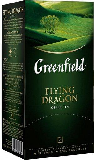 Чай Гринфилд Flying Dragon пакет термосаше 25пак