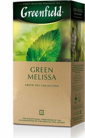 Чай Гринфилд Green Melissa1,5г 25пак