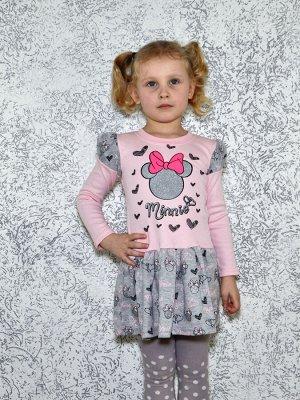 Платье Minnie