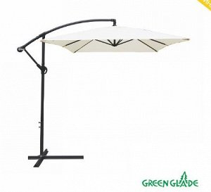 Зонт садовый Green Glade 6401 бежевый