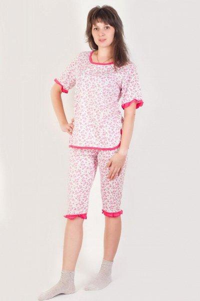 Новые модели повседневной одежды.   — ПИЖАМЫ — Сорочки и пижамы