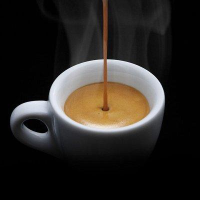 Идеальный чай и вкуснейший кофе☕ — Кофе Jardin — Кофе и кофейные напитки