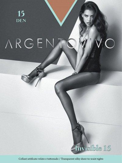 Колготки, чулки, носки от лучших мировых брендов — Argentovivo