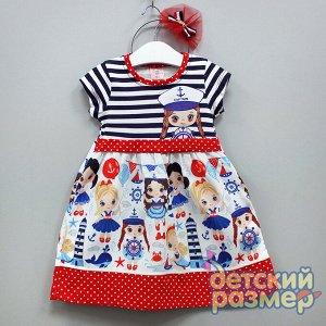 Платье Состав: 95% хлопок, 5% лайкра; Ткань: кулирка с лайкрой; Производитель: Турция; Фабрика: Baby Pink Платье с коротким рукавом: - выполнено из тонкого и гладкого хлопкового трикотажа, за счет лай