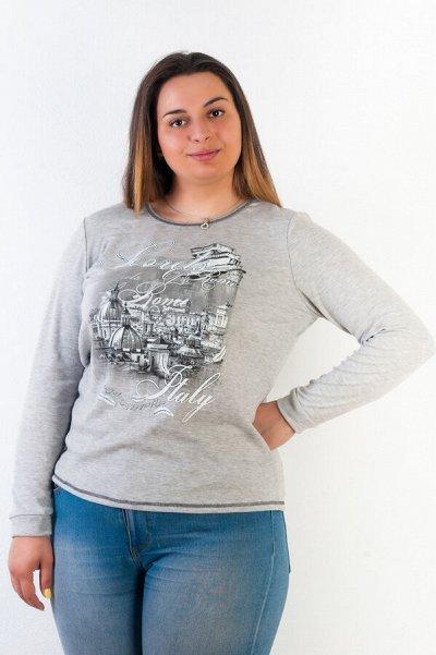 Новые модели повседневной одежды.   — ФУТБОЛКИ — Футболки