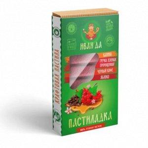 Пастиладка Калина с пророщенной гречкой и кофе, 50г