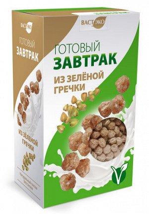 Готовый завтрак шарики из Зелёной гречки