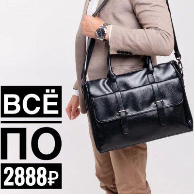 🔥Натуральная кожа, женское и мужское - раздача 2-3 дня🔥 — Бизнес сумки/дорожные/рюкзак. Эко кожа, отличное качество. — Сумки через плечо