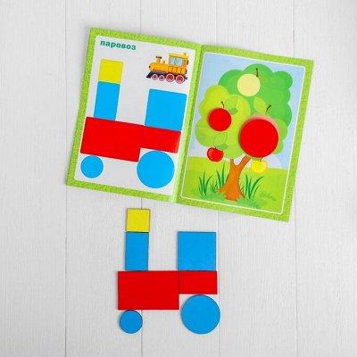 Настольные игры для детей и всей семьи. — Логические головоломки — Настольные игры