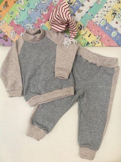 Одежки для крошки. От 0 до 164 см.  — Комплекты, костюмы, спортивная одежда, шапочки — Для детей