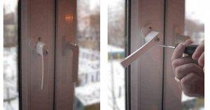 """Ограничитель окна ПВХ """"гребенка"""" белый металлический 11см"""