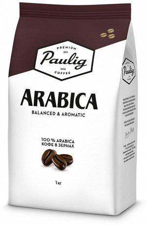 """Кофе Arabica """"Paulig"""" в зернах 1 кг"""