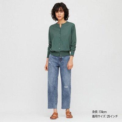 UNIQLO №8-популярный бренд японской одежды! Акции!Рассрочка! — Женские штаны,джинсы,брюки — Брюки