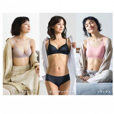 UNIQLO №8-популярный бренд японской одежды! Акции!Рассрочка! — Женское нижнее бельё — Белье