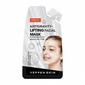 Жидкая маска «Антигравитация» мгновенного действия с лифтинг-эффектом, повышающая плотность и эластичность кожи с омолаживающими