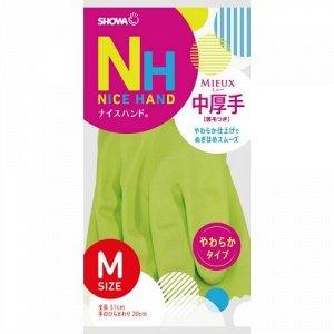 02638 Перчатки виниловые c внутренним покрытием размер M (средней толщины)(зеленые)