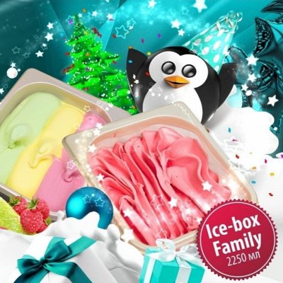 Сладкая кукуруза из Индии!🌽 Лето с 33 ПИНГВИНАМИ 🐧 — Ice-Box Family =1.3 кг! НОВИНКИ и ЛЮБИМЫЙ ВКУС в каждый дом — Мороженое