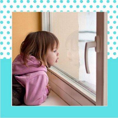 Беби шоп. Товары для детей с рождения. Пополнение — Ручки на окна с замком, гребенки — Двери, окна, лестницы