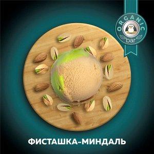 Десерт Верона (фисташка/миндаль)  МИНИ 1,3