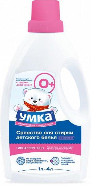 Гель УМКА 1л д/стирки детского белья