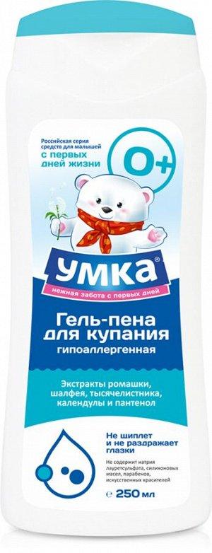 Гель-пена УМКА 250мл д/купания младенцев