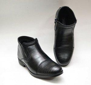 Ботинки МАРКО (38-40)
