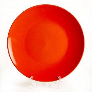 Тарелка 20 см десертная Ф20-001T1 оранжевая